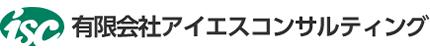 京都で生命保険の相談なら「アイエスコンサルティング」